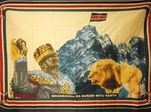 ケニア記念カンガ