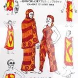 カンガマジック101一枚の布で楽しむ東アフリカ・シンプルライフ