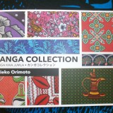 KANGA COLLECTION/ KANGA KWA JUMLA